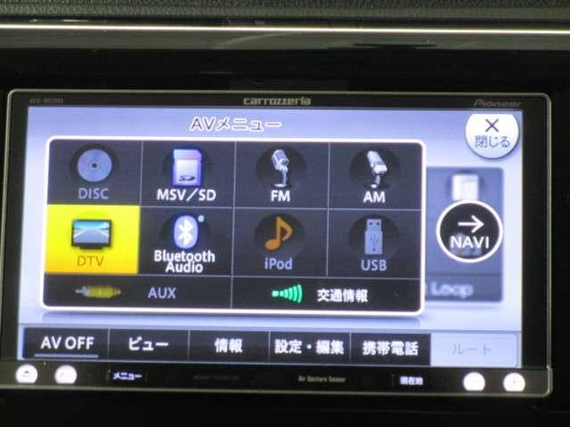 「三菱」「eKカスタム」「コンパクトカー」「東京都」の中古車11