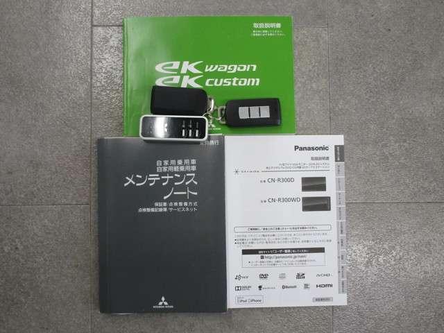 660 T ナビ&TV(20枚目)