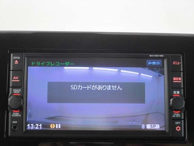 「三菱」「eKワゴン」「コンパクトカー」「東京都」の中古車12