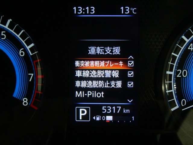 「三菱」「eKワゴン」「コンパクトカー」「東京都」の中古車18
