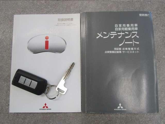 「三菱」「アイ」「コンパクトカー」「東京都」の中古車20
