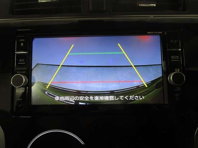 M e-アシスト プラスエディション メモリーナビ バックカメラ ETC(10枚目)