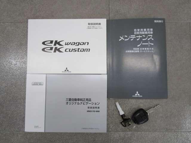 M e-アシスト プラスエディション メモリーナビ バックカメラ ETC(20枚目)