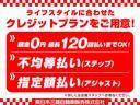 M e-アシスト プラスエディション メモリーナビ バックカメラ ETC(3枚目)