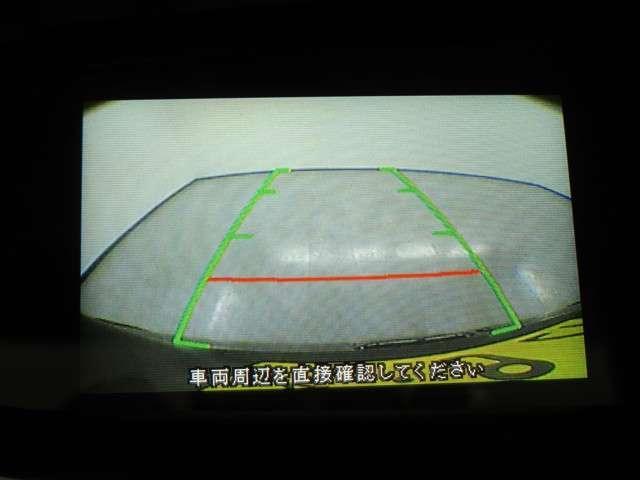 660 G eアシスト メモリーナビ フルセグ バックカメラ(13枚目)