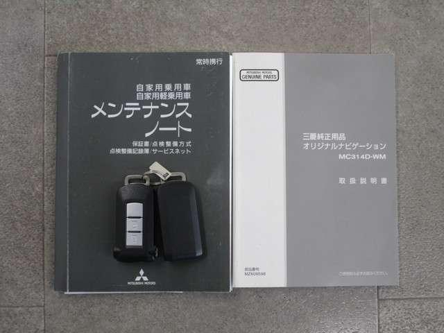 660 G eアシスト メモリーナビ フルセグ バックカメラ(20枚目)