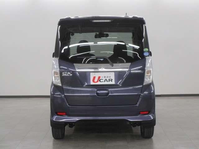 「メーカー直営三菱自動車ディーラー」です。 1都8県に拡がるネットワークで、お客様の安心で楽しいカーライフのお手伝いをさせていただいております。
