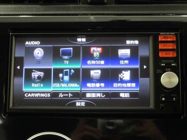 660 T ワンオーナー バックカメラ フルセグTV(11枚目)