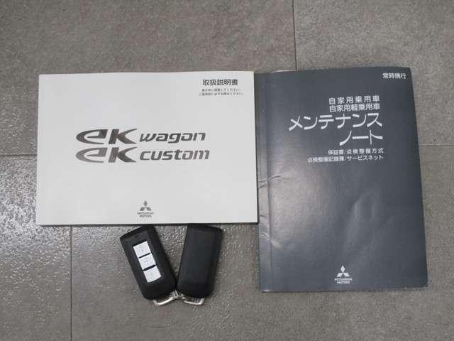 Tセーフティパッケージ サポカーS マルチカメラ(20枚目)