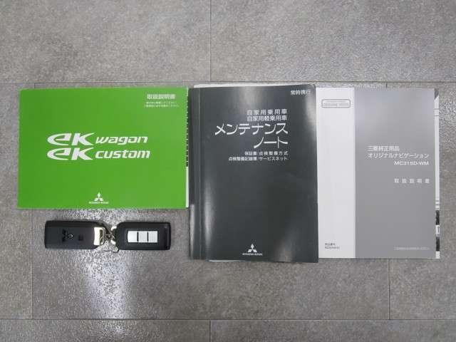 660 T セーフティパッケージ(20枚目)