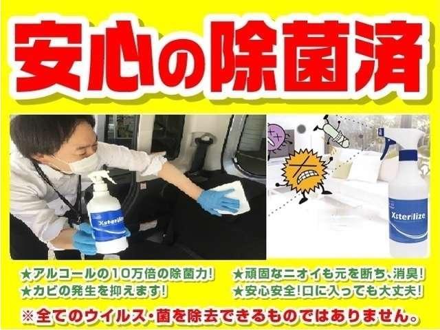 660 G ナビ&TV(4枚目)