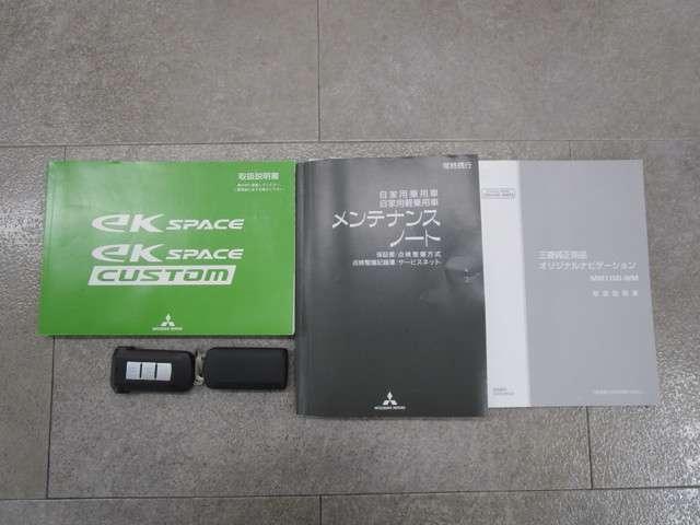 660 G ナビ&TV(20枚目)
