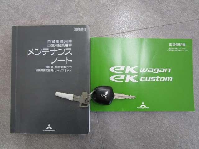 660 M(20枚目)