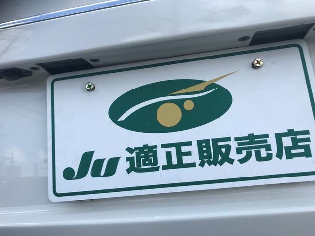 「クライスラー」「クライスラー 300C」「セダン」「神奈川県」の中古車28