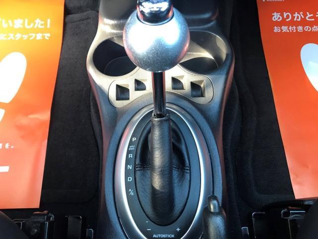 「クライスラー」「クライスラー PTクルーザー」「コンパクトカー」「神奈川県」の中古車15