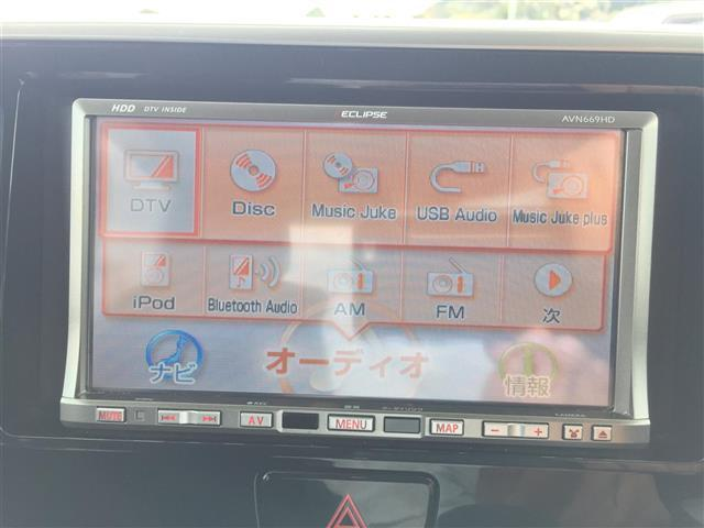 「日産」「デイズルークス」「コンパクトカー」「長崎県」の中古車4