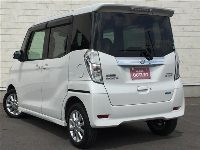 「日産」「デイズルークス」「コンパクトカー」「長崎県」の中古車20