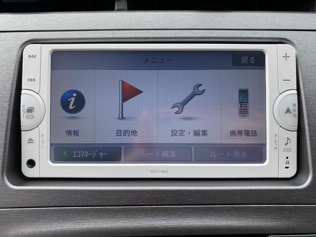 純正メモリーナビ CD/DVD/ワンセグTV/Bluetooth/AUX バックカメラ ETC ステアリングリモコン オートライト 純正15インチアルミホイール 純正電動コーナーポール スペアキー