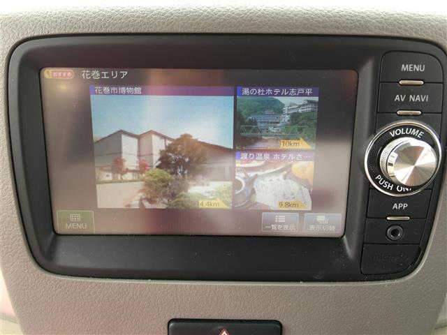 マツダ フレアワゴン XS ワンオーナー メモリーナビ バックカメラ