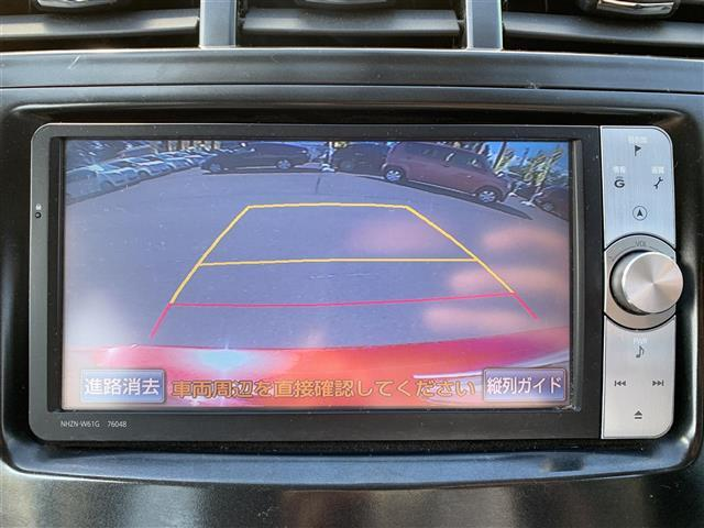 G プッシュスタート 純正HDDナビ フルセグTV バックカメラ クルーズコントロール ステアリングリモコン 革巻きハンドル ビルトインETC HIDヘッドライト フォグライト 電動格納ミラー(13枚目)