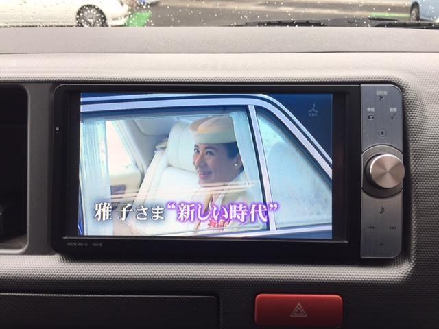 トヨタ レジアスエースバン スーパーGLロング  純正メモリーナビ フルセグ TV