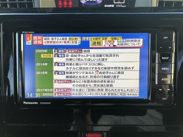 カスタムGワンオーナー社外ナビ両パワスラETC純正AW(8枚目)