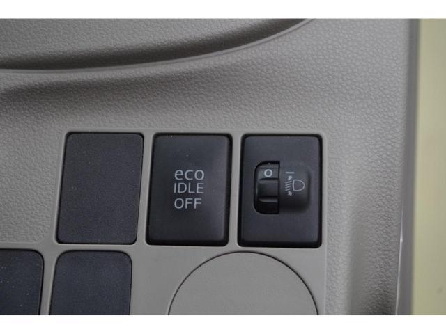【G-Selectionのこだわり】修復歴などしっかり表記して安心をご提供いたします!お車探しはおまかせください!