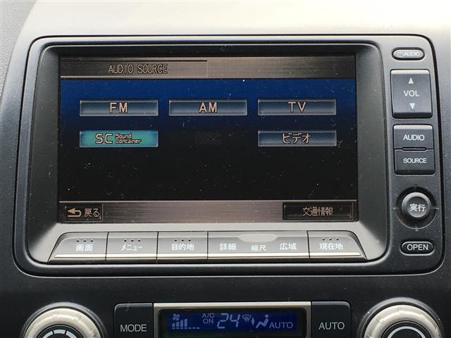 ホンダ シビックハイブリッド MX ワンオーナー HDDナビ バックカメラ HID CD