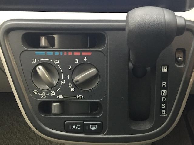 「トヨタ」「パッソ」「コンパクトカー」「鳥取県」の中古車8