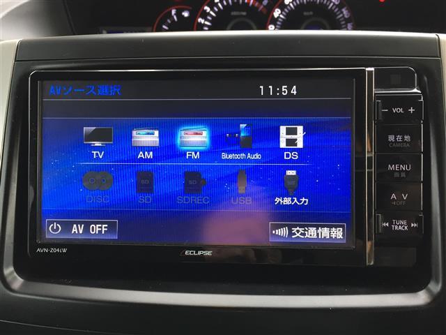 「トヨタ」「ヴォクシー」「ミニバン・ワンボックス」「鳥取県」の中古車4