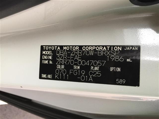 「トヨタ」「ヴォクシー」「ミニバン・ワンボックス」「鳥取県」の中古車12