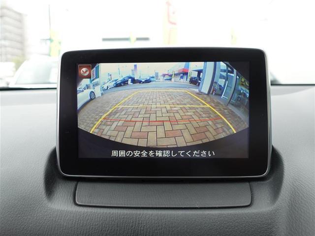 13S 純正ナビ・Bluetooth接続・フルセグTV・バックカメラ・アイドリングストップ・横滑り防止装置・コーナーセンサー・オートライト・電格ウィンカーミラープッシュスタート・スペアキー(5枚目)