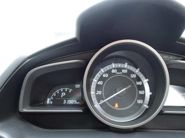 13S 純正ナビ・Bluetooth接続・フルセグTV・バックカメラ・アイドリングストップ・横滑り防止装置・コーナーセンサー・オートライト・電格ウィンカーミラープッシュスタート・スペアキー(6枚目)