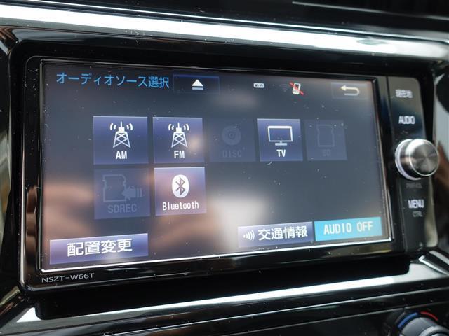 G サンルーフ・トヨタセーフティセンス・レーダークルーズコントロール・Bluetooth・フルセグTV・ビルドインETC・バックカメラ・LEDランプ・レーンディパーチャーアラート・プリクラッシュセーフティ(4枚目)