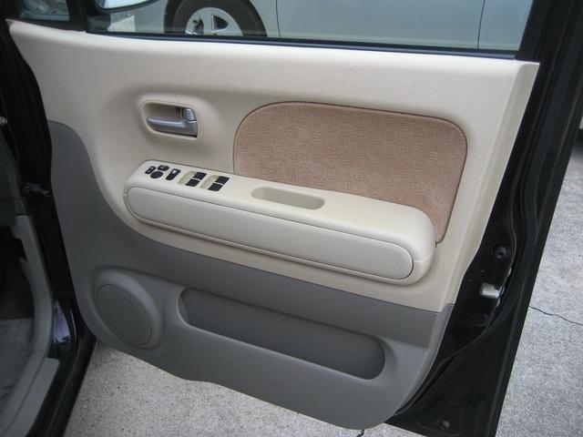 「日産」「モコ」「コンパクトカー」「神奈川県」の中古車15