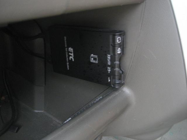 「日産」「モコ」「コンパクトカー」「神奈川県」の中古車34