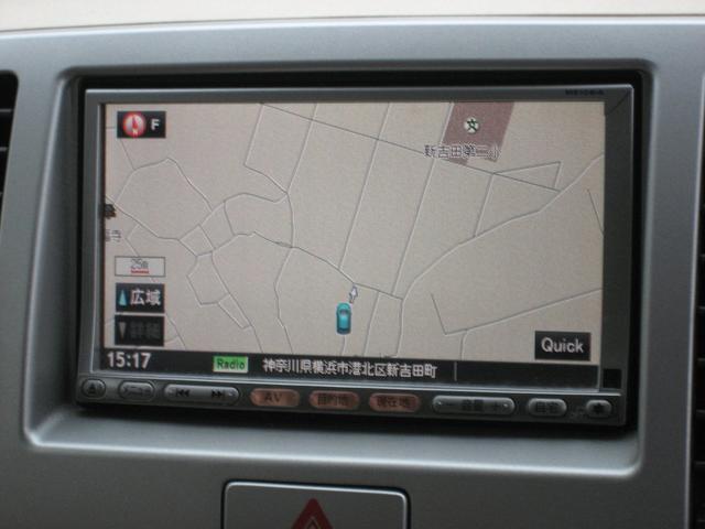 「日産」「モコ」「コンパクトカー」「神奈川県」の中古車43