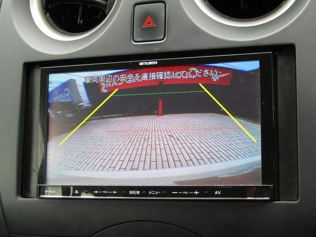 日産 ノート S メモリナビ Bカメラ I-STOP キーレス