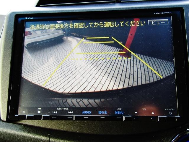 ホンダ フィットハイブリッド RS ナビTV HID Bカメラ