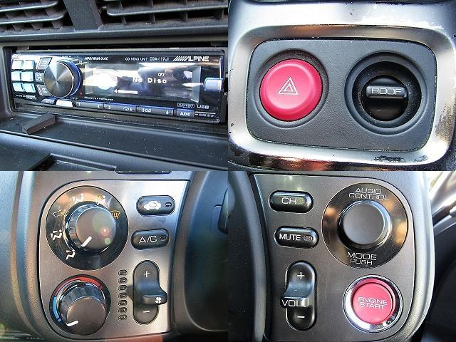 ホンダ S2000 モデューロAW 社外Fバンパー ハーフレザー