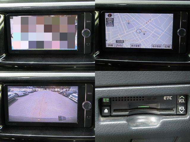トヨタ bB Z 煌-G 車高調 17アルミ ナビ フルセグTV