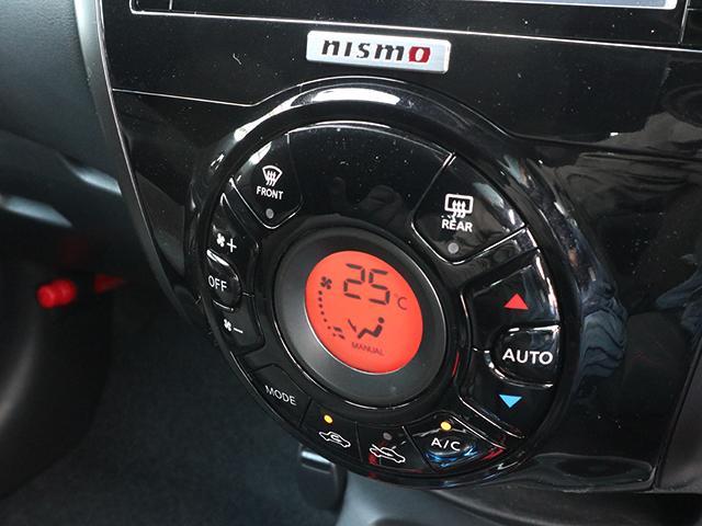 【便利なオートエアコン機能付き!】好きな温度に設定すれば、なんと自動的に温度を調整しくれます!暑すぎず寒すぎず、いつまでも車内を快適空間をサポートします!上級グレードの証ですね!