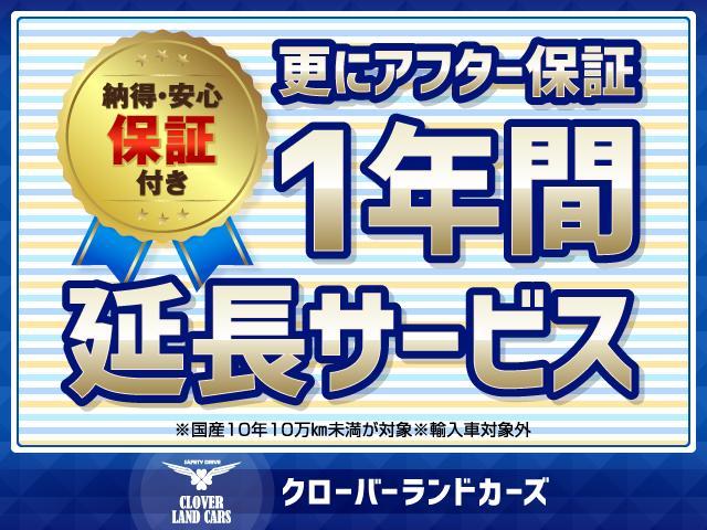 15RX Vアーバンセレクション(3枚目)