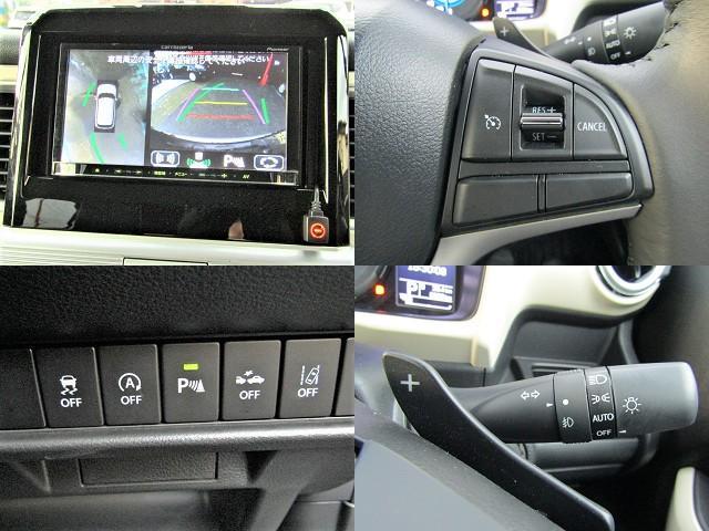 ハイブリッドMZ デュアルカメラブレーキサポート/車線逸脱警報/社外ナビTV/シートヒーター/クルーズコントロール/アラウンドビューカメラ/LED/フォグ/コーナーセンサー/(3枚目)