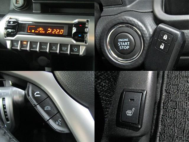 ハイブリッドMZ デュアルカメラブレーキサポート/車線逸脱警報/社外ナビTV/シートヒーター/クルーズコントロール/アラウンドビューカメラ/LED/フォグ/コーナーセンサー/(8枚目)