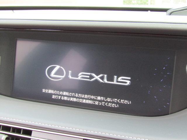 レクサス LS