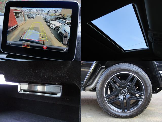 G350d ラグジュアリーPKG ナビ フルセグ バックカメラ DVD再生 ブルートゥース サンルーフ ETC サンルーフ AMG20インチAW コーナーセンサー 社外サイドステップ 黒革シート ブラインドスポット(4枚目)
