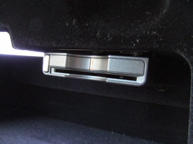 G350d ラグジュアリーPKG ナビ フルセグ バックカメラ DVD再生 ブルートゥース サンルーフ ETC サンルーフ AMG20インチAW コーナーセンサー 社外サイドステップ 黒革シート ブラインドスポット(12枚目)