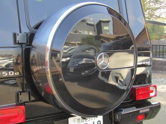 G350d ラグジュアリーPKG ナビ フルセグ バックカメラ DVD再生 ブルートゥース サンルーフ ETC サンルーフ AMG20インチAW コーナーセンサー 社外サイドステップ 黒革シート ブラインドスポット(28枚目)