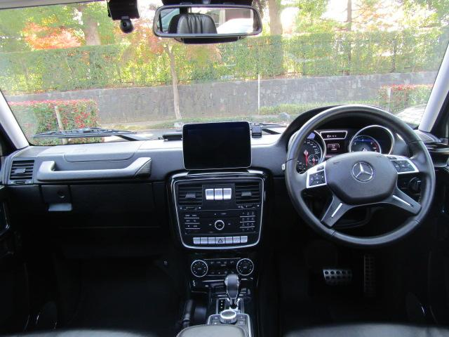 G350d ラグジュアリーPKG ナビ フルセグ バックカメラ DVD再生 ブルートゥース サンルーフ ETC サンルーフ AMG20インチAW コーナーセンサー 社外サイドステップ 黒革シート ブラインドスポット(35枚目)